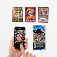 タカラトミーとgloops、「大召喚!!マジゲート」でコラボレーション…リアルカード『大召喚!!マジゲート カードコレクション』の発売決定