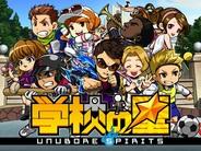 DeNA、内製大型タイトル『学校の星☆ -Unubore Spirits』の提供決定…本日より事前登録と大規模キャンペーン開始