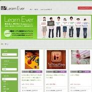 プライムスタイル、ソーシャル教育プラットフォーム『Learn Ever』β版を開始…教えたい人と学びたい人をマッチング