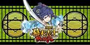 SeedC、FP版「Mobage」で『決闘!幕末志士バトル』の提供開始