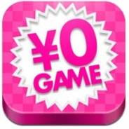 CA Beat、無料ゲーム特化型レビューアプリ『みんなの無料ゲーム』の提供開始