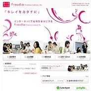 サイバーエージェント、女性向けネット広告代理店フラウディア・コミュニケーションズを100%子会社化