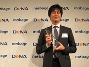 gloops、「Mobage Award 2011」で「Partner of the Year 2011」受賞…『大召喚!!マジゲート』でキャンペーン実施