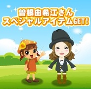 Rekoo Japan、人気ゲーム『サンシャイン牧場』で曽根由希江さんとのコラボキャンペーン