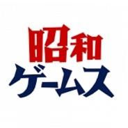 まさか、クオン、日進研の3社、スマホ向けゲームブランド「昭和ゲームス」を設立…5月に「うんてい」を配信