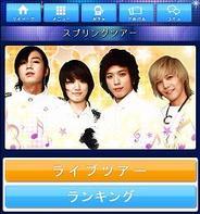 KONAMI、スマホ向けゲーム『美男<イケメン>ですね』で1stイベント「A.N.JELL スプリングツアー」開催