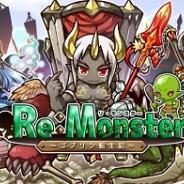 アルファポリス、『リ・モンスター』をAndAppでリリース…人気作『Re:Monster』のIPを活用した本格リアルタイムRPG