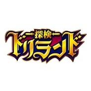 東映アニメとグリー、GREE「探検ドリランド」をTVアニメ化…コミック化や商品化も予定
