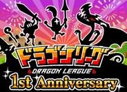 【GREEランキング】トップ5はKONAMIとgumi系が占める…アソビズム『ドラゴンリーグ』が8位に
