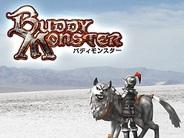 プロペ、スマホ版「Mobage」で『バディモンスター』の事前登録の受付開始