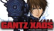 【GREEランキング】インデックス「GANTZ/XAOS」が8位に上昇!