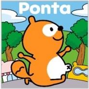 ロイヤリティマーケティング、共通ポイントサービス「Ponta」初のiOSゲームアプリ『Pontaのさんぽ』が登場 貯めたポイントがPontaポイントに