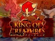 スプーキーズ、FP版「Mobage」で『キング・オブ・クリーチャーズ』の提供開始
