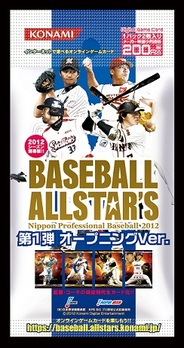 KONAMI、Jリーグとプロ野球公認の「Digital Game Card」の2012年度開幕版を発売