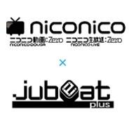 KONAMI、『jubeat plus』で「ニコニコ・ミュージック pack」を配信…ニコニコ動画の人気楽曲を収録