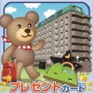 コロプラとルートインジャパン、リクルート、ルートインホテルズ宿泊キャンペーンを実施