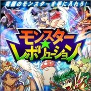 さくらソフト、FP版「mixiゲーム」で『モンスター★レボリューション』の提供開始