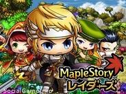 ネクソン、Android版「Mobage」でネイティブアプリ『メイプルストーリー レイダーズ』の提供開始