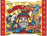 ロッテ、ビックリマン復刻第2弾『ビックリマン伝説2』を6月26日より発売…ソーシャルゲームとも連動