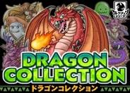 【SP版GREEランキング(9/28)】「ドラゴンコレクション」が2週連続で2冠…「テイルズオブ カード エボルブ」が12位