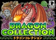 【SP版GREEランキング】KONAMI「ドラゴンコレクション」が2位に上昇