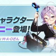 GAMEVIL COM2US Japan、『バーディークラッシュ』で新キャラ「ジェニー」を実装!