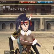 アソビモ、『イルーナ戦記オンライン』で新ストーリーミッション「砦の女王」を配信!