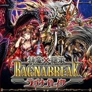 クルーズ、人気カードゲーム『神魔×継承!ラグナブレイク』をSP版「mixiゲーム」でリリース