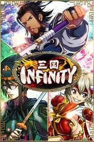 ポケラボ、iOS向け新作ソーシャルゲーム『三国INFINITY』をリリース