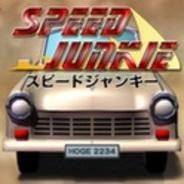 SmartEbook.com、スマホ用ゲームアプリ「スピードジャンキー」を中国、台湾、シンガポール、米国で配信