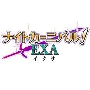 ガマニアデジタルエンターテインメント、『ナイトカーニバル! EXA』をFP版「GREE」で提供開始