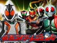 【FP版mixiゲームランキング】バンダイナムコ「仮面ライダーレジェンド」が首位