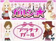 Synphonieの「ガルショ☆」「プラチナガール」が人気ファッションブランド「DURAS」と提携…ゲーム内でファッションアイテムを販売