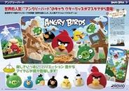 増田屋コーポレーション、「Angry Birds」のキャラクターグッズを東京おもちゃショーに出展
