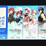 【イベント】f4samurai設立10周年の節目にて開催された「f4ファンフェスティバル part2」をレポート …『オルサガ』TVアニメ化『アンジュ』&『マギレコ』最新情報も発表