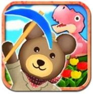 コロプラ、人気恐竜発掘&コレクションゲーム『クマの発掘隊!』のiPhone版をリリース