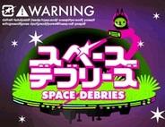 【Mobageランキング】DeNA「スペースデブリーズ」が18位に上昇