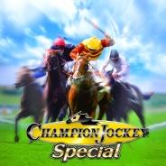 シシララTV、本日21時開始の安藤武博氏による生放送で『Champion Jockey Special』をプレイ!発売間もない新作をプロデューサー山口氏と実況!