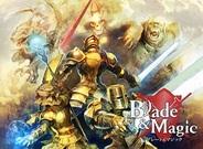スパイク・チュンソフト、Mobageで『Blade & Magic』を今夏配信…剣と魔法のファンタジーアクションRPG