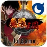 インゲーム、戦略SLG『無限三国』をiOS版「Mobage」でリリース