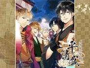 サイバード、人気恋愛ゲーム『イケメン恋戦◆平清盛』を「Mobage」でも提供