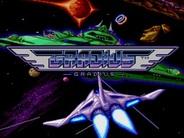 KONAMI、往年の名作『グラディウス-PC Engine GameBox-』をiPhoneアプリとしてリリース