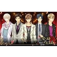 フリュー、恋愛ゲーム『ビースト★ハーレム~野獣の甘噛み』を「GREE」でリリース