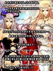 GNT、脱衣カードバトル『出動!美女ポリス』内でイベント「愛憎の復讐者」を実施