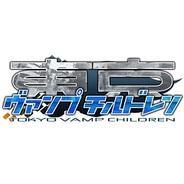 ニジボックス、『東京ヴァンプチルドレン』を「GREE」でリリース