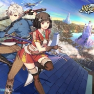 USERJOY JAPAN、PCオンラインRPG『英雄伝説 暁の軌跡』のOBTを開始 新規登録キャンペーンやログインボーナスキャンペーンを実施