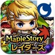 ネクソン、iOS版ネイティブアプリ『メイプルストーリー レイダーズ』を「Mobage」で提供開始