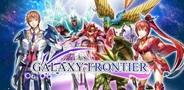 エイタロウソフト、モバイルMMORPG『Galaxy Frontier』のAndroid版の正式サービス開始