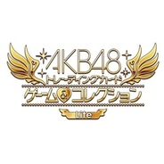 MTI、AKB48の公式トレーディングカードゲーム『AKB48トレーディングカード ゲーム&コレクション』の提供決定