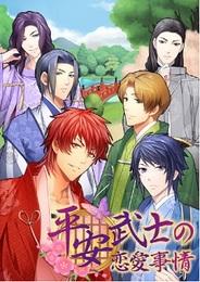 タイトー、人気恋愛ゲーム『平安武士の恋愛事情 for  Ameba』をリリース